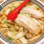 神座のおいしいラーメンは安定のうまさ!スープがとまらない!
