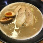 美與志堂これが噂の濃厚豚骨醤油ラーメン!これぞあらくたさのスープだ!
